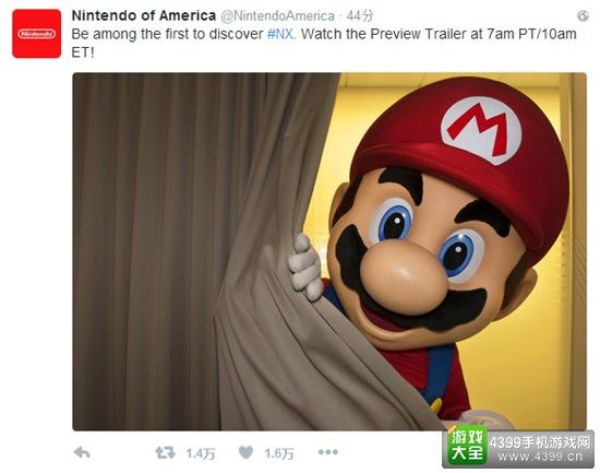 任天堂将于10月20日晚公布NX情报 官方消息终于来了!