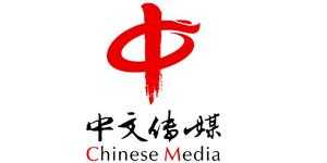 中文传媒Q3财报:游戏业务营收35.9亿元 《列王的纷争》保持优异数据
