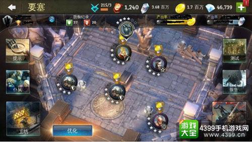 《地牢猎手5》安卓国服月底不删档内测 新版本内容前瞻
