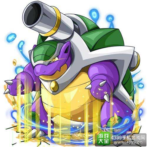 MEGA水箭龟