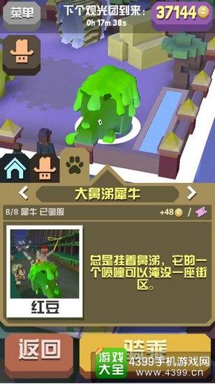 疯狂动物园万圣节动物怎么抓 1.3.1万圣节新动物大全