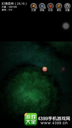地下城堡2幽谷攻略