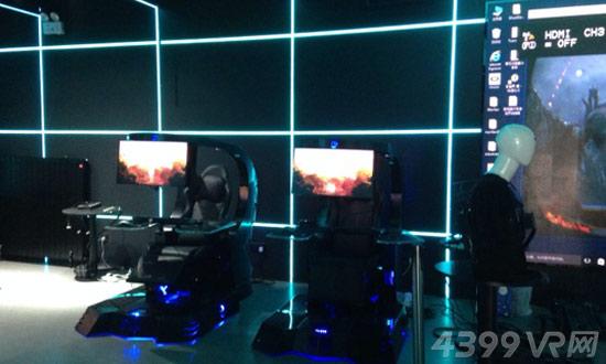 VR体验店