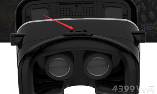 VR眼镜视距
