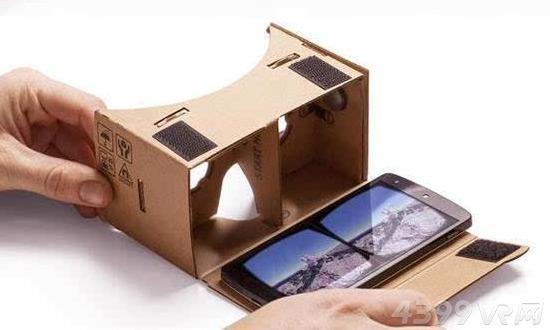 VR纸盒眼镜
