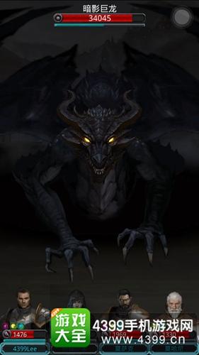 地下城堡2图13阴影巨龙