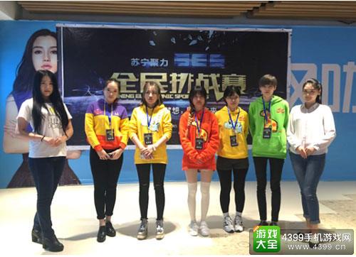 苏宁聚力SES全民挑战赛北区预选赛第二周现场