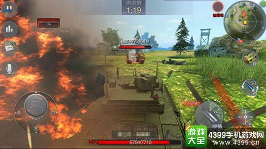 坦克射击手游