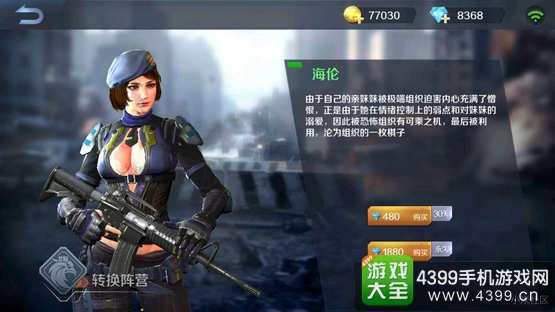 小米枪战10月27日开启封测