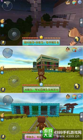 点屏幕右上角的设置按钮→游戏设置→视角设置图片