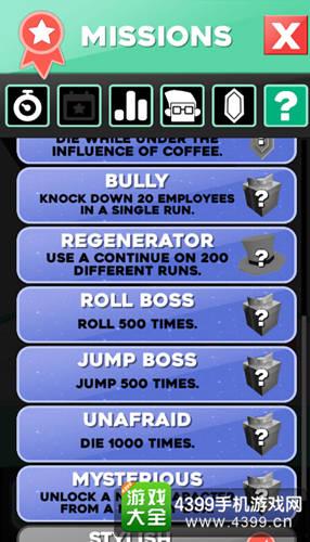 手机游戏 1
