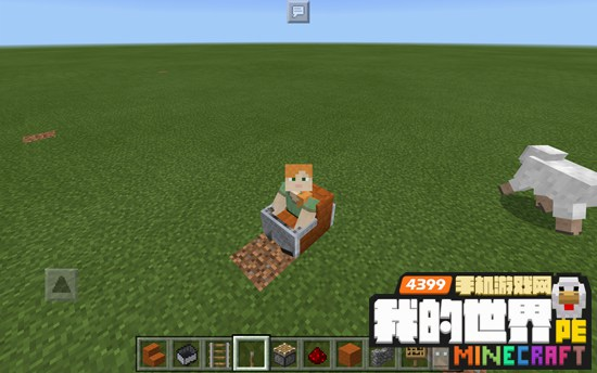我的世界可以坐的椅子
