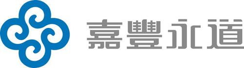 嘉丰永道作为铂金赞助商 鼎力支持GMGC成都