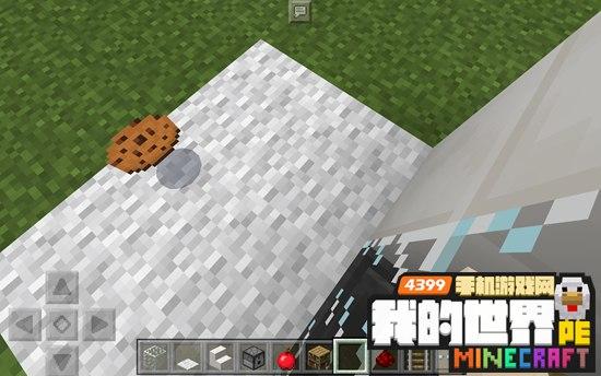 我的世界手机版售货机0.16饼干