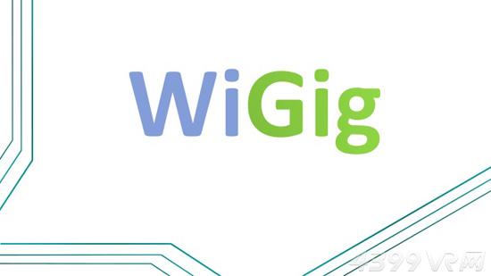 WiGig正式通过认证 VR无线传输近在咫尺
