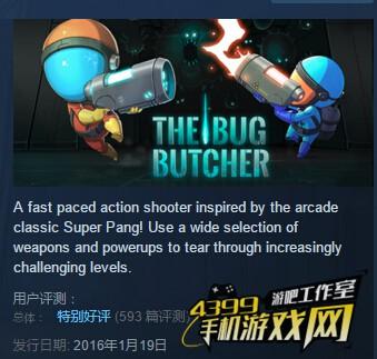 昆虫屠夫PC版评价