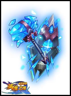 英雄之境水晶之辉 德雷克武器