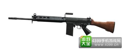 CF手游FNFAL步枪