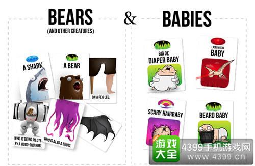 《熊熊大战婴儿》