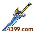国王的勇士5光明狮王大剑属性