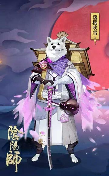 阴阳师妖狐和犬神新皮肤上架 二哈变萨摩
