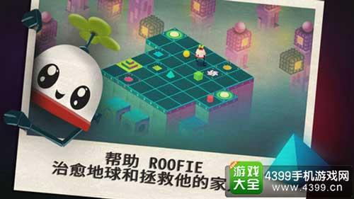 屋顶秘径1
