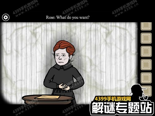 Rusty Lake:Roots攻略