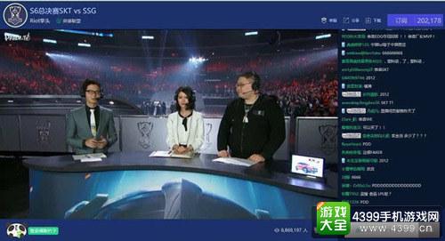 SKT登上历史之巅 熊猫直播全程记录三冠王加冕