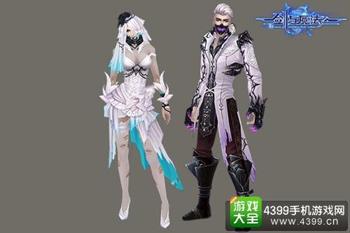 新剑与魔法定制时装