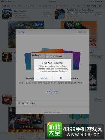 appstore内购促销码使用方法