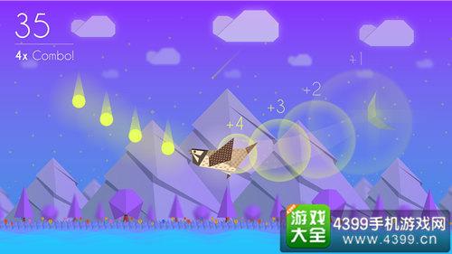 《纸飞鸟》