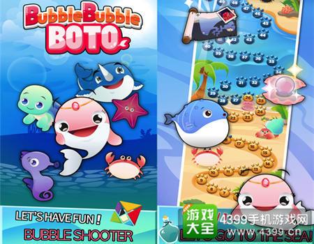 《海豚泡泡龙》