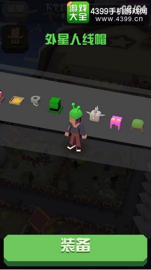 疯狂动物园外星人线帽图鉴
