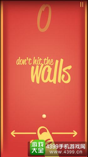 《不要撞墙》