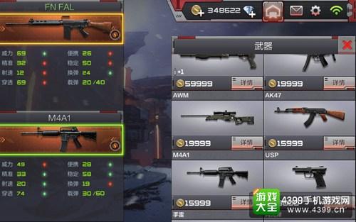 CF手游FN FAL步枪解析