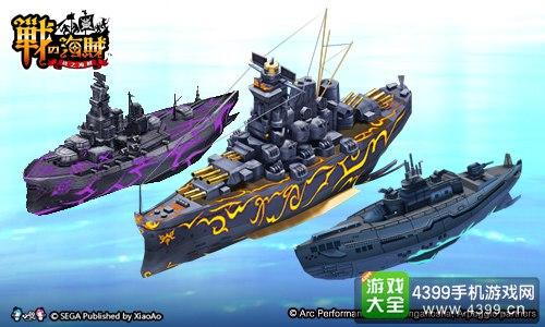二次元最强福音 《战之海贼》将与《苍蓝钢铁的琶音》联动
