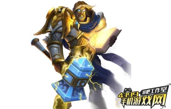 圣骑士产卵记漫画大全_游戏说:圣光降临 不落的骑士文化
