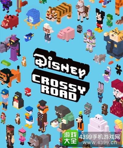 迪士尼天天过马路