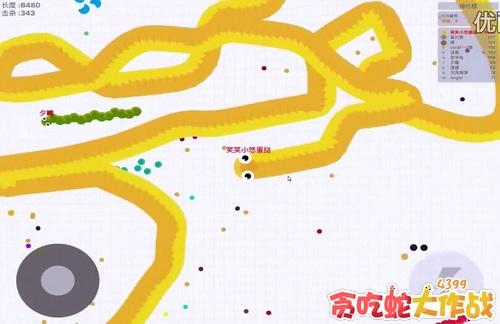 贪吃蛇大作战高分截图第11期:无限模式1.3w分