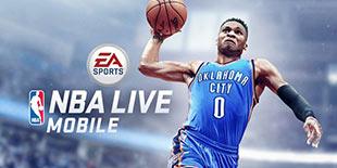 《NBA Live移动版》亚洲版上线 语言零隔阂畅享职篮竞技