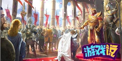 游戏说:圣光降临 不落的骑士文