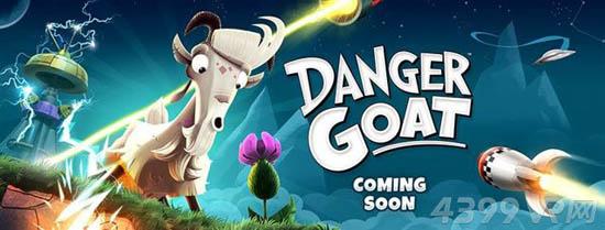仅支持谷歌Daydream 《Hunters Gate》《Danger Goat》详情公开