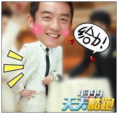 word哥!小猎豹要来天天酷跑直播啦?!