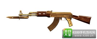 CF手游黄金AK47