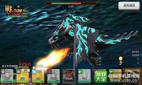 《战之海贼》恶龙试炼攻略 超觉醒教程