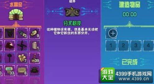 新萄京349000.com 3