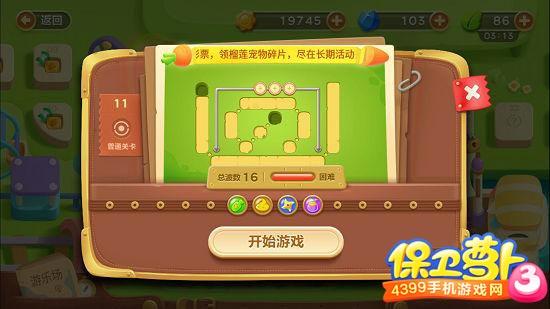 手机赌钱游戏 1
