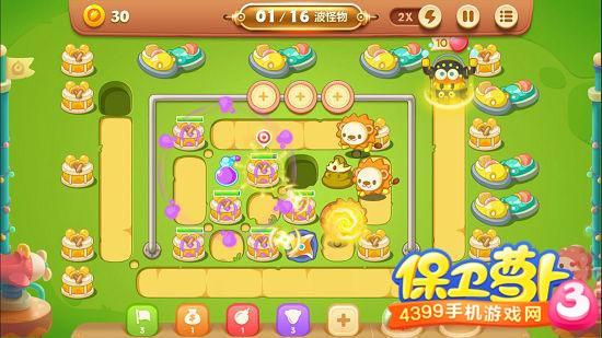 手机赌钱游戏 4