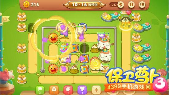 手机赌钱游戏 8
