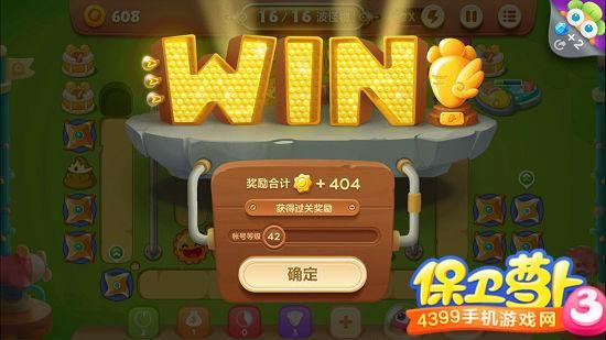手机赌钱游戏 12